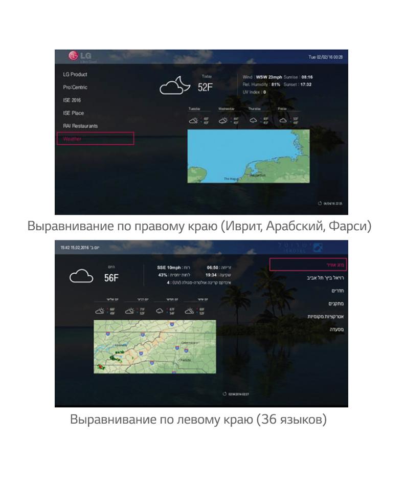 https://lg-b2b.ru/upload/iblock/65e/65eff89e194f1fd3fdd67787b6dd9a40.jpg