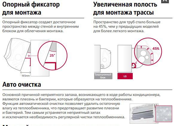 Технологии 2.jpg