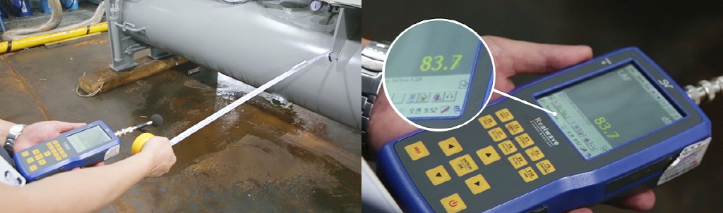 8 Noise Emission Test.jpg