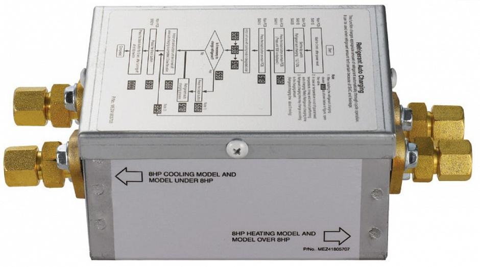 Доп. оборудование LG PRAC1